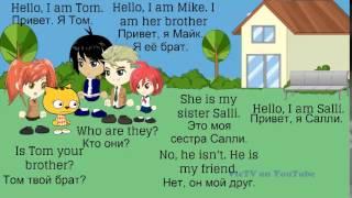 Английский для детей 4 урок. Семья. A family. Английский для детей семья