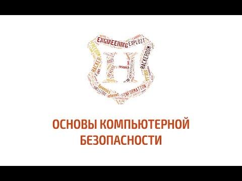 Hackerdom-07-01 История HTTP