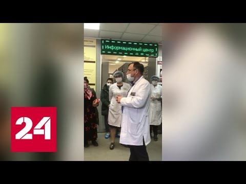 Подмосковную больницу закрыли по вине нарушившего карантин москвича - Россия 24