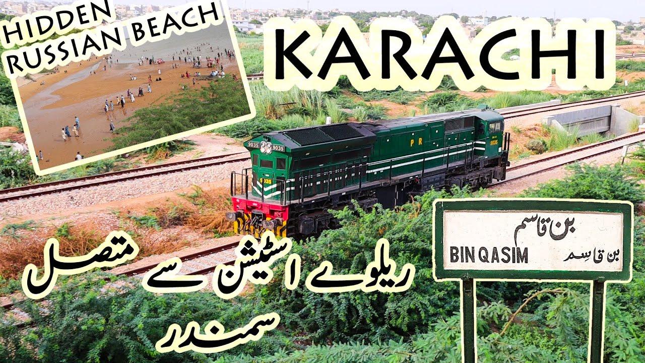 Tranquil Bin Qasim Station, Passing Trains & Visit To a Hidden Beach VLOG