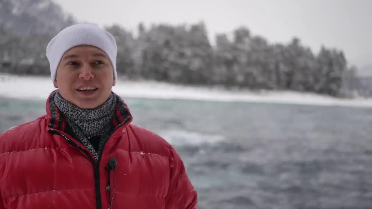 Близнецы Гороскоп на январь 2019 Событие 3. Затмение 21 января 2019