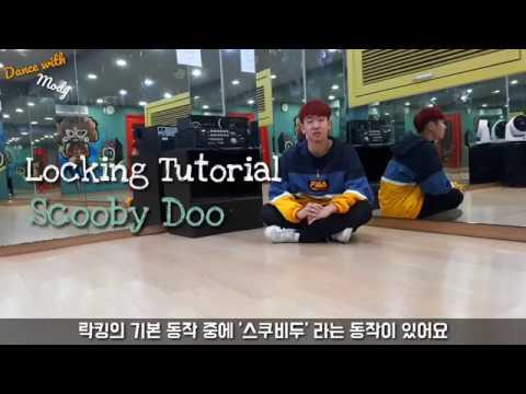 (Tutorial)락킹댄스의 기본동작 스쿠비두를 배워봅시다!   락킹배우기,락킹기본,락킹하는법,락킹강좌  How to Locking Scooby Doo