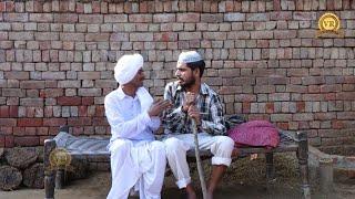 एक कलयुगी बेटे ने अपने बाप को ही बेच दिया- हरियाणवी पारिवारिक नाटक