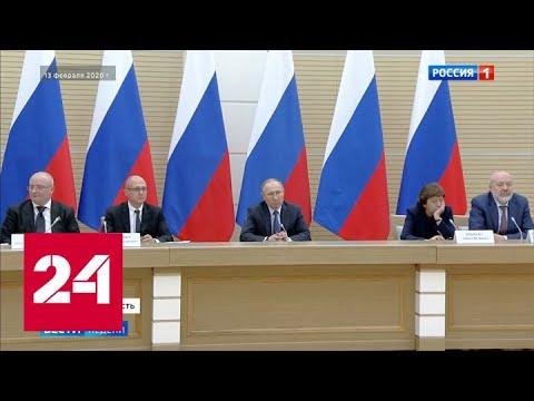 Киселёв прокомментировал возбуждение британцев от слов Путина - Россия 24