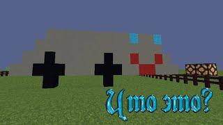 Что будет при сочетании урока Русского языка и Майнкрафта? | Minecraft Mini-Game