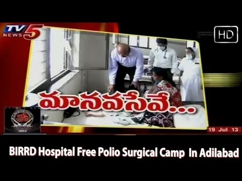 BIRRD Hospital Free Polio Surgical Camp In Adilabad - TV5