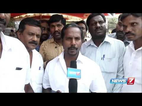 Govt school part time teachers protest in Chennai over multiple demands | News7 Tamil