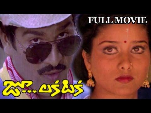Zoo Laka Taka Full Movie || Rajendra Prasad, Chandra Mohan, Tulasi, Kalpana