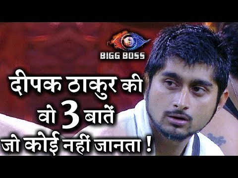 BIGG BOSS 12 : 3 Unknown FACTS about Deepak Thakur