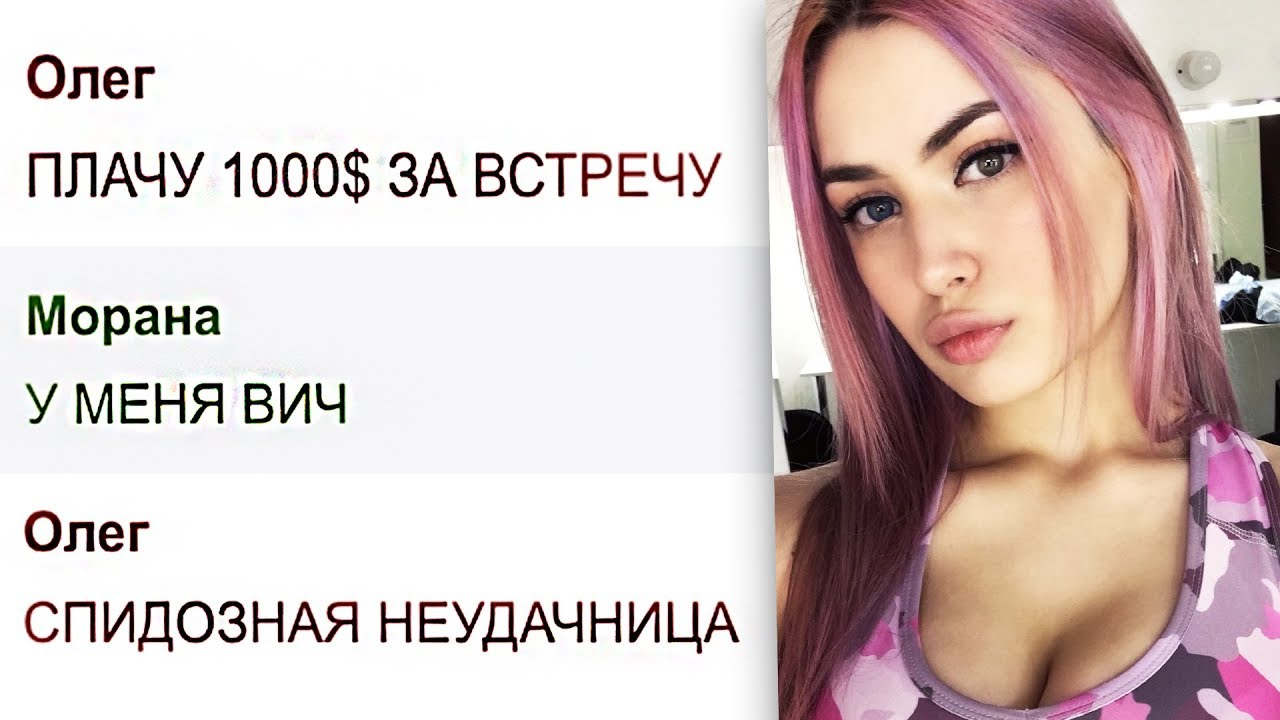 знакомств г.дзержинск портал