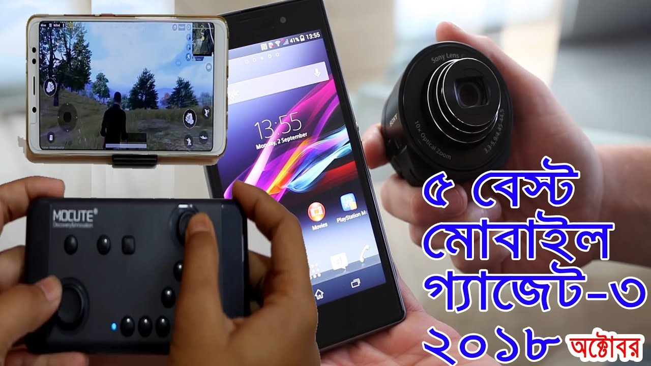 5 Cool gadgets you can buy online in bangladesh 2018 October, 5 amazing smartphone gadgets