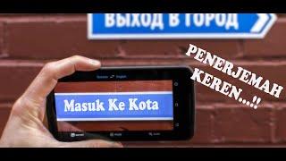 Download Video Penerjemah bahasa inggris Google Translate Menggunakan Kamera Android MP3 3GP MP4