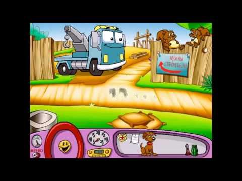 Песня Машина би би - Лимпопо. Подвижные игры и песенки для детей.  С. И Е. Железновы. Музыка с мамой. скачать mp3 и слушать онлайн