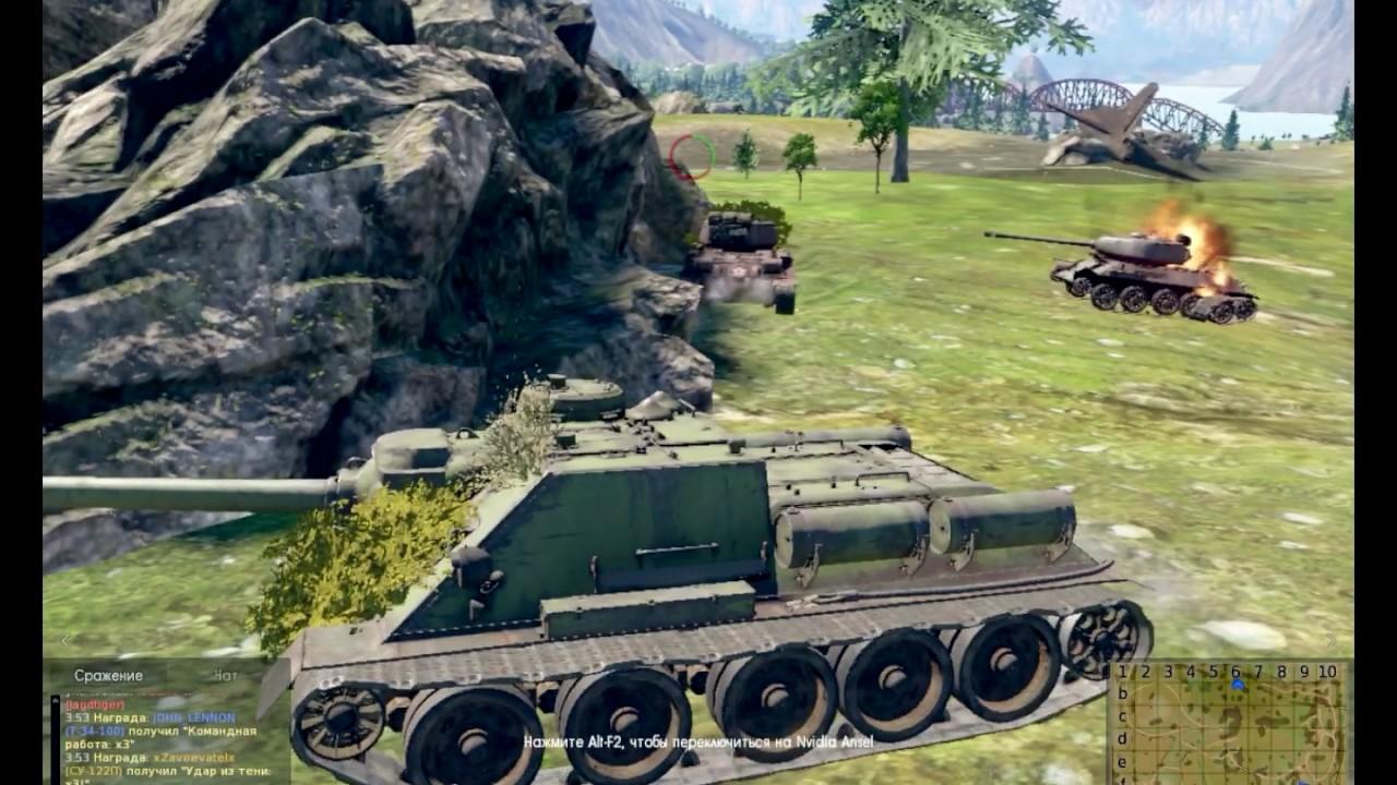 вар тандер переключение на танки