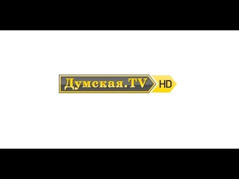 DumskayaTV: DumskayaTV