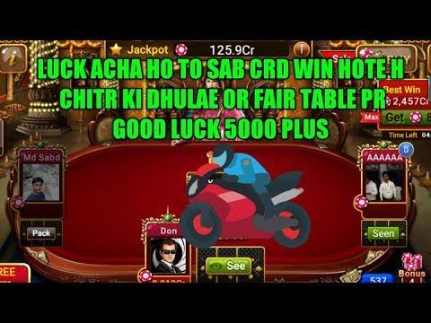 Sale chindi chor chitng krte h had ho gae h @UTP*5000 win