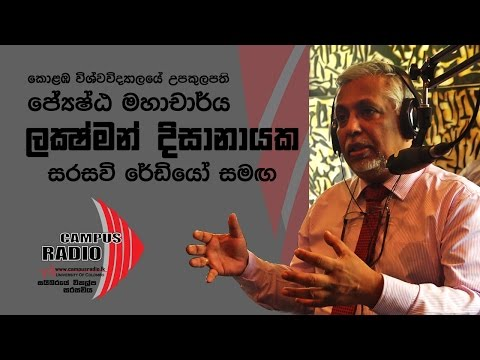 Interview with Professor Lakshman Dissanayake (Vice Chancellor, University Of Colombo)