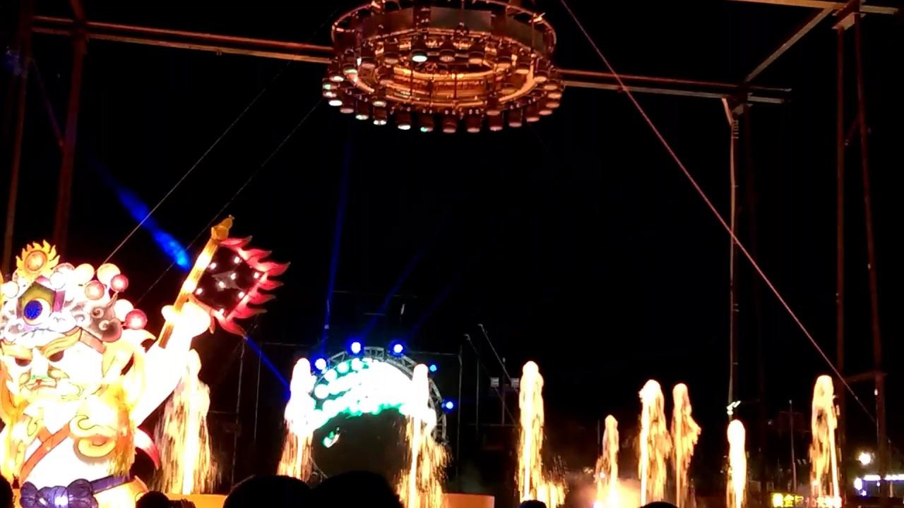 2017花蓮太平洋燈會 - YouTube