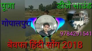 जानु दारु बिना नही रह सकता Dj king Sarwan Racheti   2019