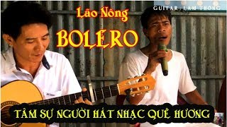 Tâm Sự Người Hát Nhạc Quê Hương / Lão Nông BOLERO / guitar Lâm Thông