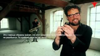 Динамический микрофон Sennheiser E 608 для духовых инструментов