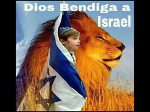 ORACIÓN POR ISRAEL  (Actualizado)