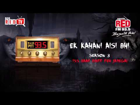Ek Kahani Aisi Bhi - Season 3 - Episode 18