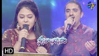 O Nelaraja Song | Krishnachaitanya, Ramyabehara Performance | Swarabhishekam | 12th May 2019 | ETV