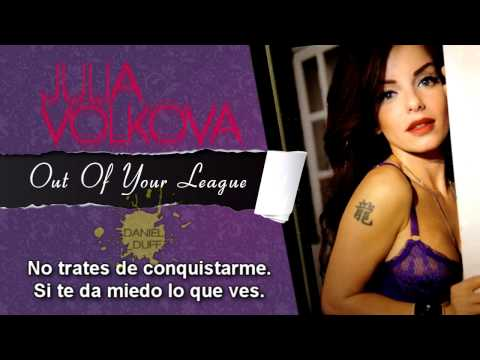 Клип Julia Volkova - Out Of Your League