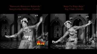 Comparing Vyjayanthimala and Padmini