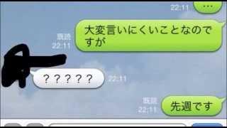 山田喜代子 輪転機 クビトバ キーボー ケイオスドラゴン ae動画 伊藤歩 ...