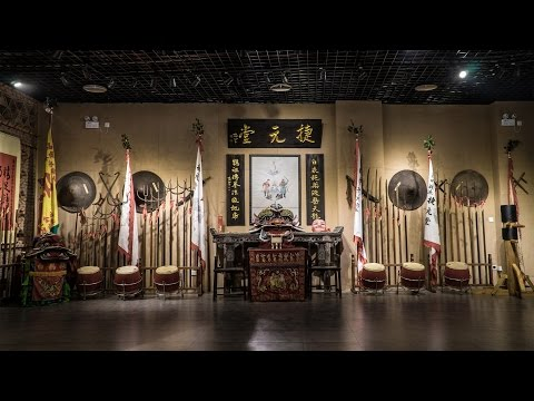 Bei Qiao Jie Yuen Tang 120th Anniversary(北橋捷元堂120周年祭祖紀念)