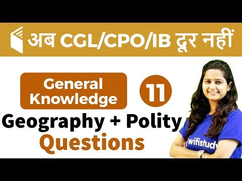 6:00 PM - SSC CGL/CPO/IB 2018 | GK by Shipra Mam | Geography + Polity Questions