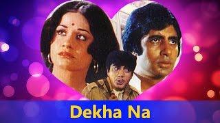 Dekha Na Haye Re - Kishore Kumar Best Song || Bombay To Goa - Valentine