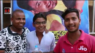 """Nirahua Satal Rahe"" Bhojpuri Film - Dinesh Lal Yadav Nirahua & Amrapali Dubey - Public Review"