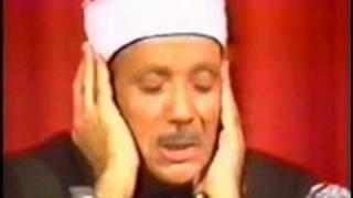 Download Video سورة الفاتحه للشيخ عبدالباسط عبدالصمد معجزه MP3 3GP MP4