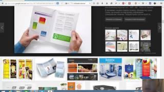 Как продавать услуги разработки интернет магазина массово(, 2015-03-24T20:56:23.000Z)