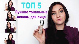видео Профессиональный крем для лица: как выбрать, рейтинг лучших