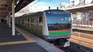 E233系3000番台コツE-56編成+コツE-06編成大宮発車