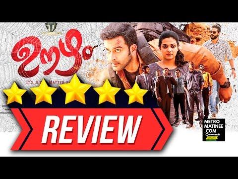 Oozham Malayalam Movie Review l Film by Jeethu Josephl Ft Prithviraj, Neeraj Madhavan