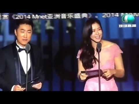 MAMA awards 2014 - 2pm wins best music video!