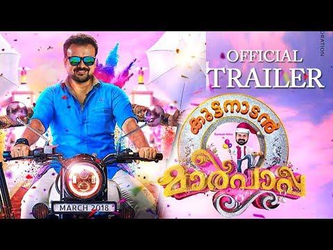 Kuttanadan Marpappa Movie Trailer |...