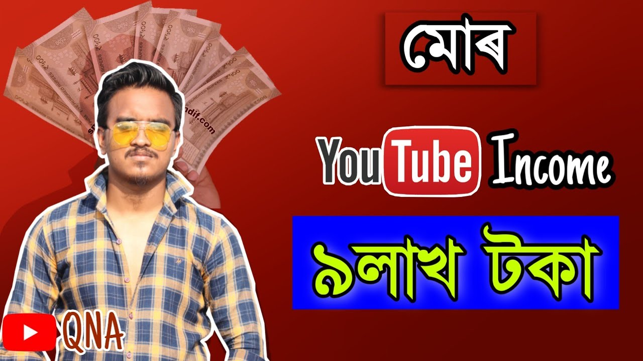 My YouTube earning💰 // Qna video ep-2 // Mr Raja
