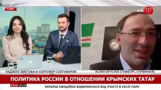 Россия должна быть реорганизована. (интервью ATR 24.09.19)