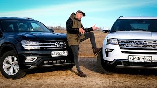 VW Teramont vs Ford Explorer 2018