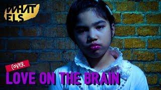 ELS cover Love On The Brain   Rihanna