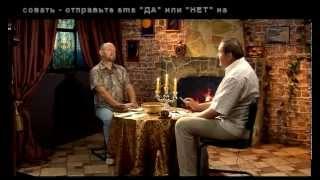 Толерантность или как мы относимся друг к другу (2007) это то что мне интересно