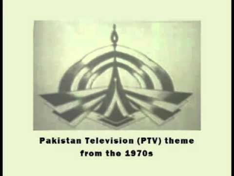 Pakistan Television Corporation title music.