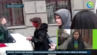 Жертвами взрыва в петербургском метро стали девять человек - МИР24