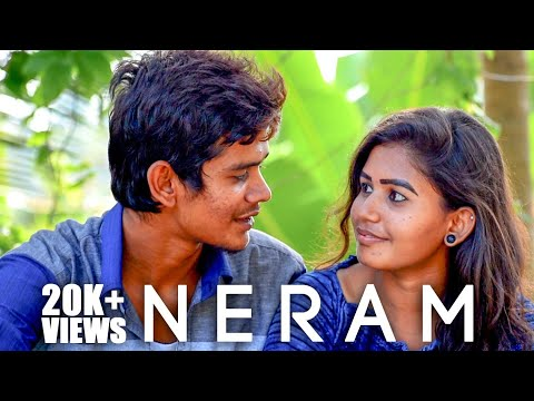 NERAM OFFICIAL COVER ALBUM SONG by AMT CREATIONS